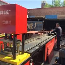 方管沖孔機不銹鋼沖孔機,高精度液壓沖孔0.3秒/孔