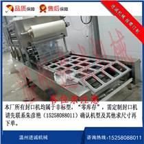 供應內酯豆腐灌裝封口機廠家,黃驊全自動內酯豆腐機生產設備供應廠家直銷