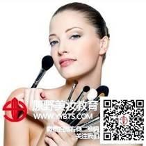 深圳公明化妝培訓學費多少
