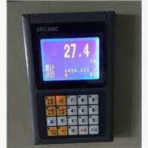 CFC-200C稱重控制顯示儀表
