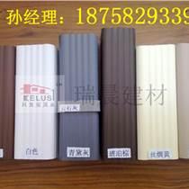 PVC雨水管方形水槽配件天溝