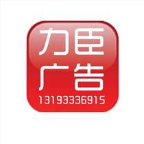 西安展板(KT板)设计制作安装公司--首页