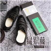 防臭鞋墊哪個牌子好_防臭鞋墊_千草藤(圖)