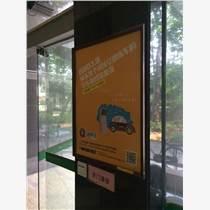廣州電梯廣告、門按廣告發布-玉貴廣告隆重推出