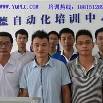 plc培训,plc顺序控制设计法,温州plc培训