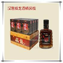 批發零售西安圭峰漢唐威龍酒