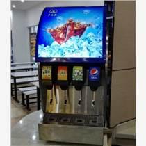 三閥可樂機現調可樂機供貨商可樂糖漿批發