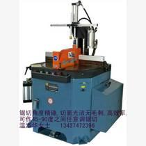 高速鋁排切割機 510銅排加工機 母線下料機