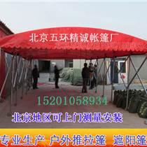 伸縮雨棚推拉篷定制遮陽車篷