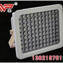 天津防爆燈具,天津LED燈尺寸,專業LED燈廠家惟豐防爆電器