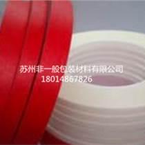高溫紅(白)美紋紙膠帶廠家直銷