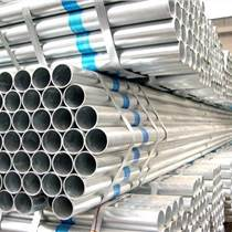 镀锌钢管价格哪家便宜