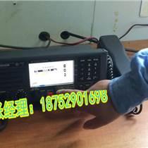 古野FS-1575/FS-2575/FS-5075系列中高頻單邊帶無線電臺