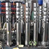 想買天津耐腐蝕不銹鋼AT150QJ深井潛水泵來津奧特