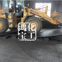泥濘地施工專用聚乙烯臨時鋪路板
