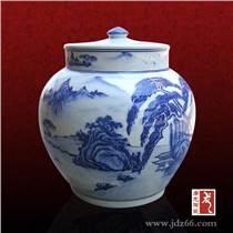 供应青花瓷罐 陶瓷盖罐厂家订制