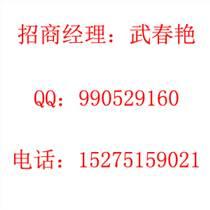 新疆百利鑫大宗商品交易中心102会员单位开户