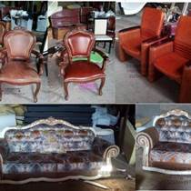 北京免費上門維修,翻新舊沙發,真皮沙發換皮面