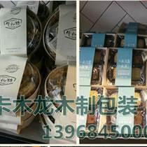 北京一次性高檔環保木質西點班戟包裝盒木制烘培包裝盒