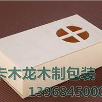 廣東梅州一次性環保木制綠豆糕盒熱狗泡芙三明治壽司包裝盒批發