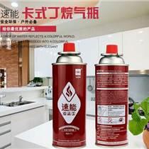 广州速能丁烷气供应厂家直销