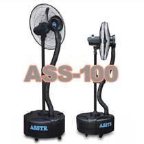 阿什特超声波雾化降温喷雾风扇ASS-100工业风机