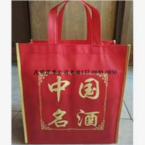 无纺布袋定做印刷LOGO环保袋印字订制购物袋广告手提袋现货加急