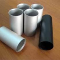 6082T5國標精抽薄壁鋁管 彩色氧化鋁管 大口徑鋁管