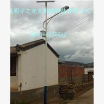 太陽能光伏路燈廠家專業提供太陽能LED路燈