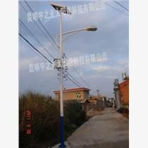 太陽能照明路燈新農村道路專用燈