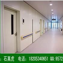醫院木門/醫院工程門/醫院手術室門/醫院防輻射門