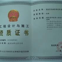 深圳液体墙纸施工艺术涂料工程施工硅藻土施工