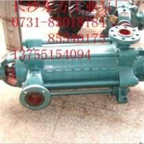 IS50-32J-125清水泵離心泵