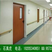 醫院專用門/醫院門/醫用門/手術室門/防輻射門/樹脂門