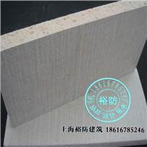 上海裕防建材装饰水泥板销售