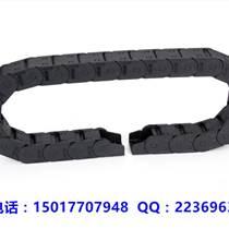 佛山全封閉工程塑料拖鏈坦克鏈尼龍CNWSL內2577(外3591)