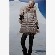 【女裝】當季新款女裝特價,時尚潮流女裝,品牌女裝折扣