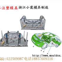 黃巖注射模公司  MF4車注射電動三輪車模具報價