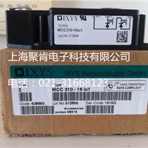 全新原裝IXYS可控硅MCC44-14IO8B、MCC21-14IO8B