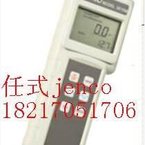 任式3250电导率计,JNECO任式电导率计