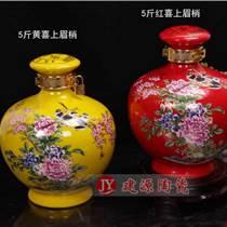 三斤装储存酒罐子 青花原浆酒瓶批发 陶瓷白酒瓶厂家