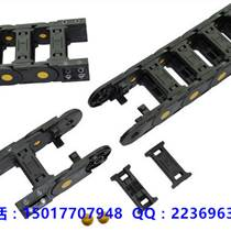 加强型带黄扣拖链H20-R55/75/100/12525(外3539)桥式可开