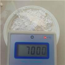 供應負離子粉 紡織用負離子粉 保健用負離子粉