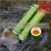 福建竹筒酒厂,私人订制,优质竹筒酒口感清香柔和