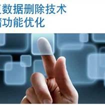 备份,深圳总代,系统备份工具