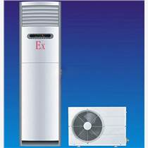 防爆分体式空调|通安防爆|防爆分体式空调厂家