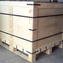 深圳公明出口木箱包裝公司提供真空包裝木箱打包