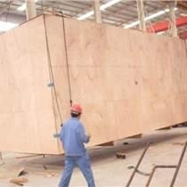 深圳重型設備木箱包裝服務提供重型包裝木箱打包
