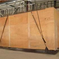 深圳东莞大型包装木箱供应商,专业打包出口大型设备木箱包装