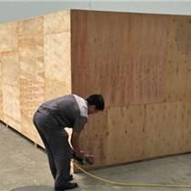提供惠州出口包裝木箱打包,惠州設備出口木箱包裝